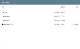 GoIndex:一个无需服务器的Google Drive目录索引程序